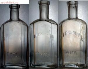 Старинные бутылки: коллекционирование и поиск - Грюнинг.jpg