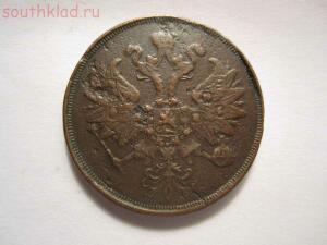 монета 2 копейки 1863 года - югклаю 024.JPG