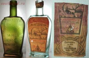 Старинные бутылки: коллекционирование и поиск - Сангвофарм1.jpg