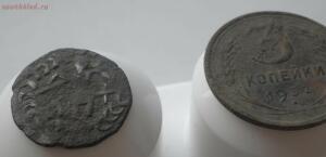 Подражение Римской империи - 03035dc46f0f.jpg