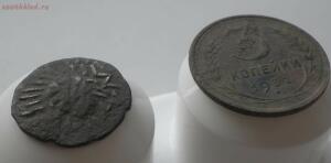Подражение Римской империи - 4056e9373d5c.jpg