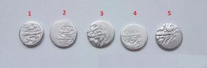 Монеты, нужна помощь в определении. - 1....jpg