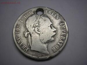 монетка 1890 - P8197700.jpg