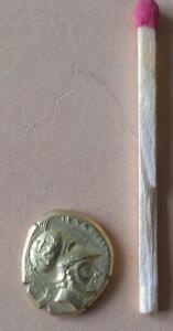 Помогите определить и оценить античные монеты - IMAG0252.jpg