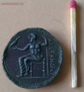 Помогите определить и оценить античные монеты - IMAG0256.jpg