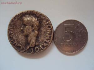 Сестерций , Каллигула, Рим, 37-38 г - DSC06112.jpg