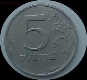 [Продам] Средство для чистки медно-никелевых монет - IMG_20180527_112155.jpg
