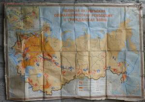 Карта революции - Полная карта.JPG