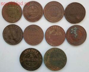 Лот монет 1 и 2 копейки 1870-1916 гг - SAM_0280.JPG