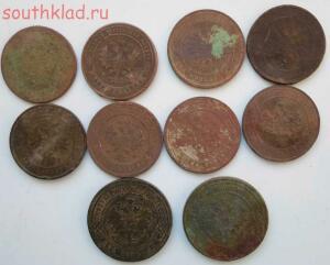 Лот монет 1 и 2 копейки 1870-1916 гг - SAM_0281.JPG
