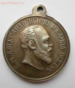 Медаль За веру и верность, копия - SAM_0392.JPG