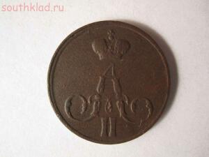 копейка 1855 года А II - медь 008.JPG
