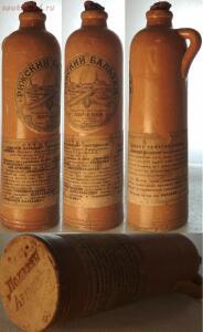 Старинные бутылки: коллекционирование и поиск - повалы армении.jpg