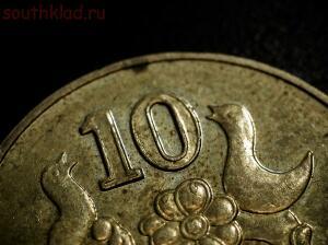 монета размером с 10коп, 1:10 - _3120866.jpg