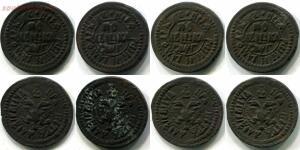 Копии монет Петра I - 5.jpg