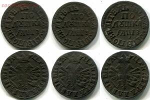Копии монет Петра I - 6.jpg