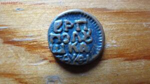 Копии монет Петра I - IMG_8276.JPG