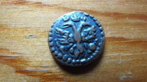 Копии монет Петра I - IMG_8277.JPG