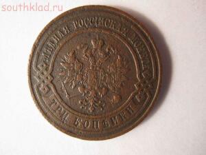 монета 3 копейки 1913 года - 3 копейки Н II 008.JPG