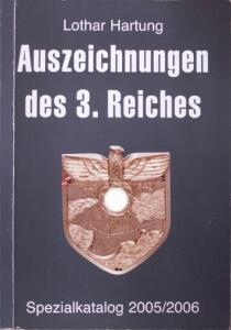 Награды III Рейха каталог 2005 2006 - Награды Рейха.jpg