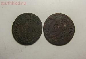 Лот Деньга 1706 и 1707 года, хорошего сохрана. - DSCF4353.jpg