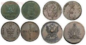 Молдаво-валахская монета - 1.5.2_Probniye_vupuski_monet.jpg