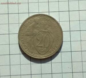 [Продам] Средство для чистки медно-никелевых монет - -9L5jJ-rjx0.jpg