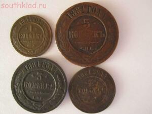 1881 год 5; 3; 2; 1 копейки - 5 ник 002.JPG