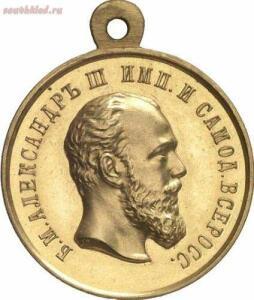 Медаль За Достоинство  - do_1917_roku_-_pt171a7.jpg