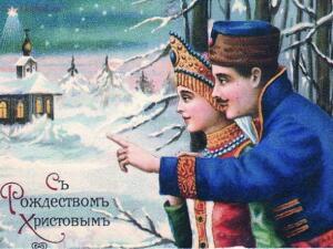Новогодние и Рождественские открыты Российской Империи - fonstola.ru-213430.jpg
