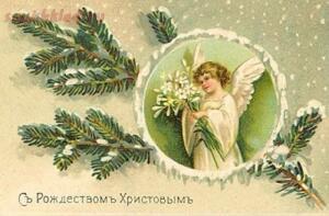 Новогодние и Рождественские открыты Российской Империи - K4PJMq3uIuE.jpg