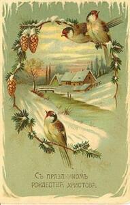 Новогодние и Рождественские открыты Российской Империи - 7e339a3317e4c5f965f8fe54b374cf48--old-cards-christmas-cards.jpg