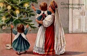 Новогодние и Рождественские открыты Российской Империи - uz1bDF56Ebo.jpg