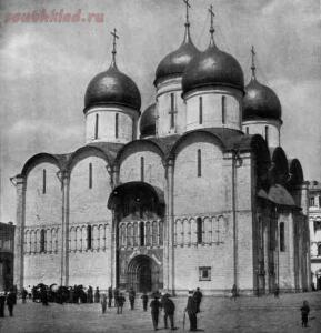 МОЛОДАЯ РОССИЯ ...По страницам National Geographic от 1914 г - 0_5af9b_b6354eda_orig.jpg