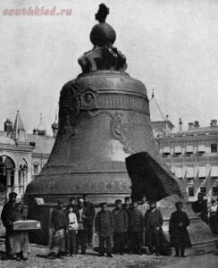 МОЛОДАЯ РОССИЯ ...По страницам National Geographic от 1914 г - 0_5af9d_9a0637ca_orig.jpg