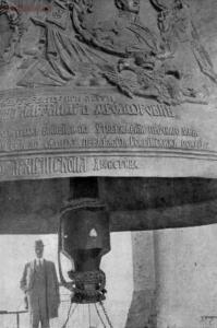 МОЛОДАЯ РОССИЯ ...По страницам National Geographic от 1914 г - 0_5af9e_90be8f50_orig.jpg