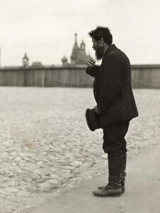 МОЛОДАЯ РОССИЯ ...По страницам National Geographic от 1914 г - 1.jpg