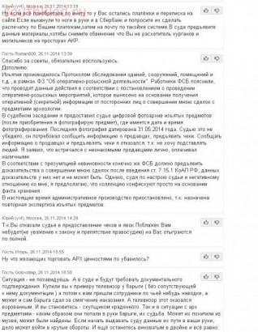 В Краснодаре УФСБ изъяли коллекцию из 757 материалов археоло - 001.JPG