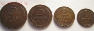 5коп.,3коп.,2коп.,1коп., 1924 г. - советы 1.jpg