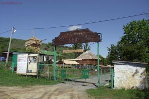 Интересные места Ростовской области - 08-4dX9jgJljeQ.jpg