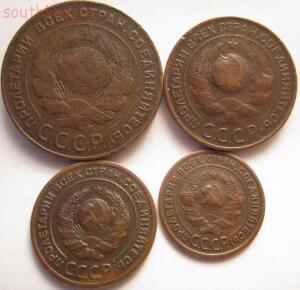 5коп.,3коп.,2коп.,1коп., 1924 г. - советы 3.jpg