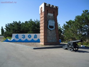 Интересные места Ростовской области - 14-z2bX9Lyjkdc.jpg