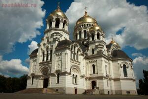 Интересные места Ростовской области - 25-AxYisWdHk3o.jpg