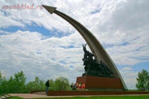 Интересные места Ростовской области - 28.jpg