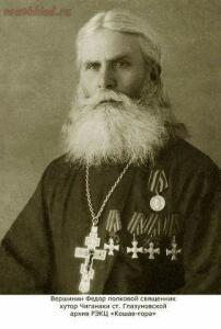 Георгиевский крест в советское время - get_Image_18.jpg