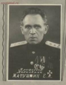 Георгиевский крест в советское время - 8fc9be28aea1.jpg