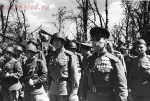 Георгиевский крест в советское время - 23803_900.jpg