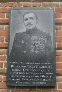 Георгиевский крест в советское время - IMG_4783.jpg