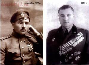 Георгиевский крест в советское время - image (7).jpg