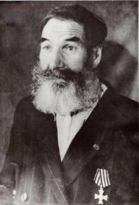 Георгиевский крест в советское время - 1879-1966_.jpg